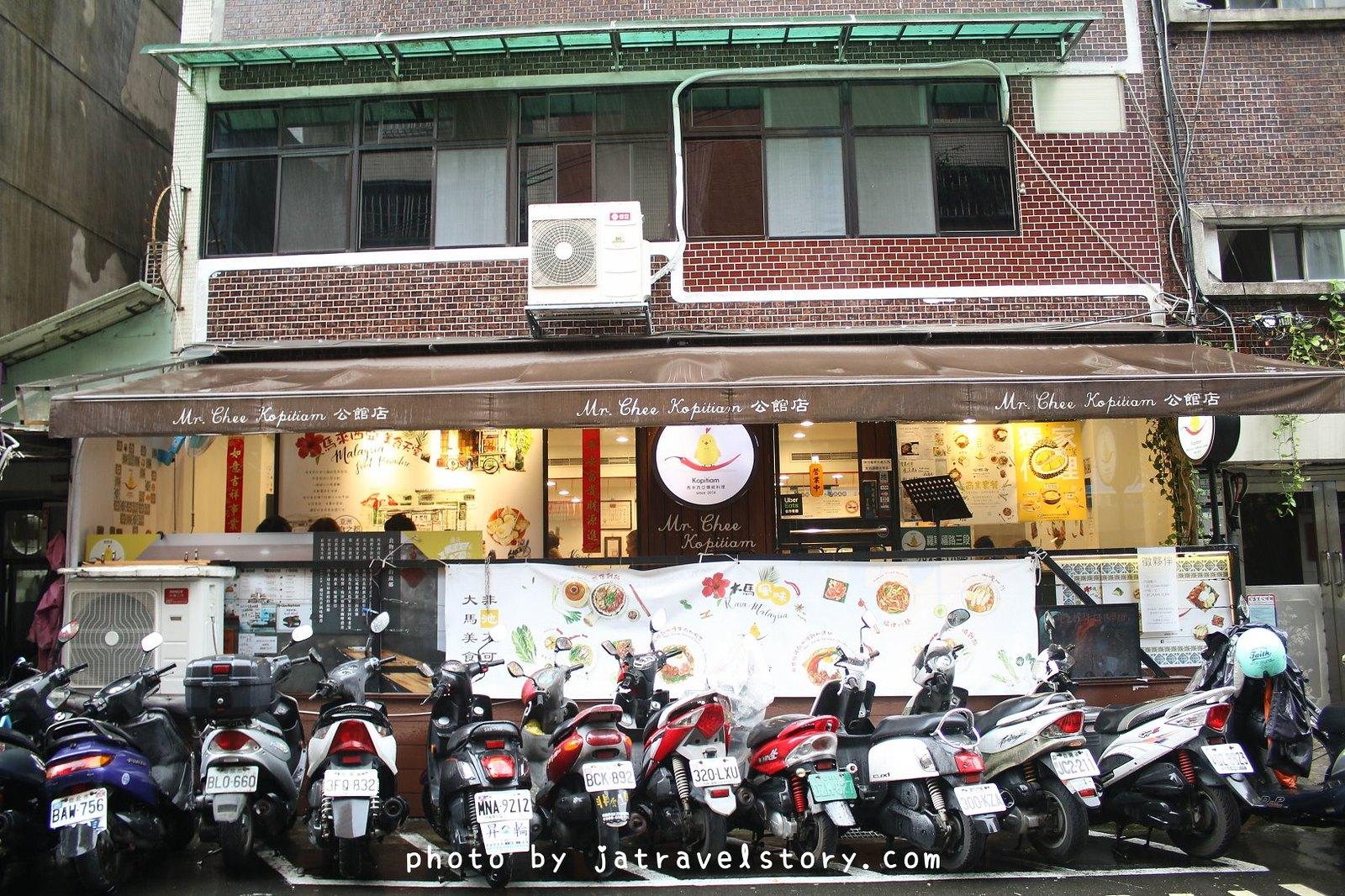 池先生 Kopitiam馬來西亞料理 檳城蝦麵香氣濃厚,參芭蝦超夠味!【捷運公館】公館美食/台大美食 @J&A的旅行