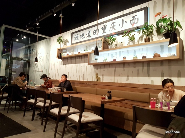 HeyNoodles Richmond Hill interior