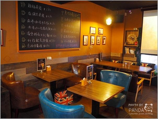 Mix Bistro餐酒館 (34)