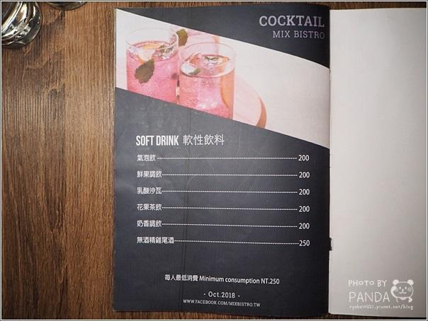 Mix Bistro餐酒館 (15)