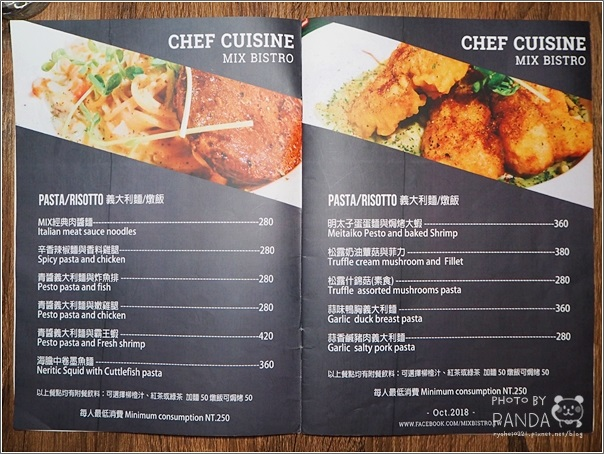Mix Bistro餐酒館 (6)