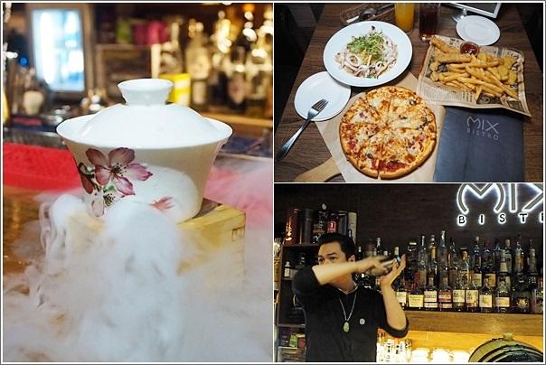 Mix Bistro餐酒館 (3)
