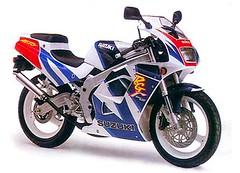 Suzuki RG 125 F Gamma 1996 - 6