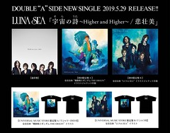 Luna Sea artwork and the title New Single