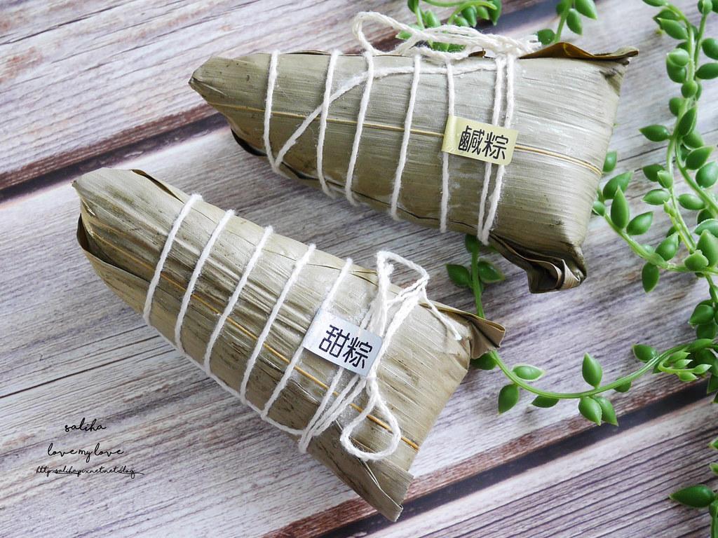 端午節送禮好吃素食禮盒推薦百喬食品素粽甜粽 (4)