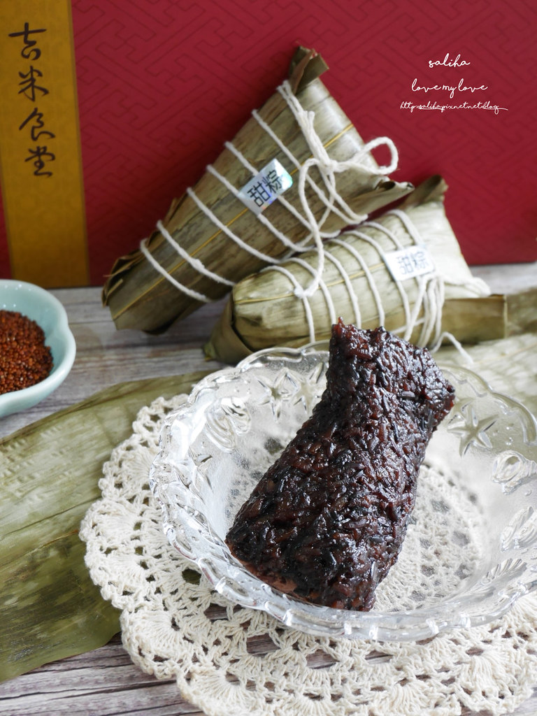 好吃素食禮盒推薦百喬食品素粽甜粽 (12)