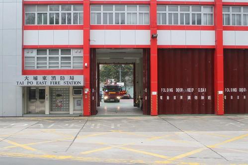 Passing Tai Po East fire station