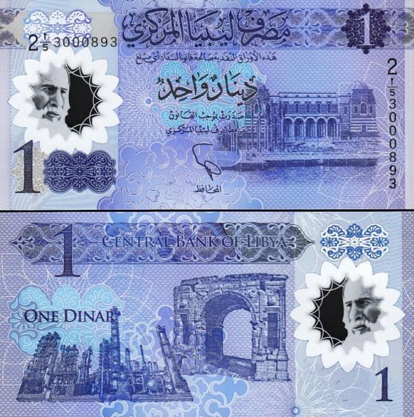 1 líbyjský dinár Líbya 2019, P85