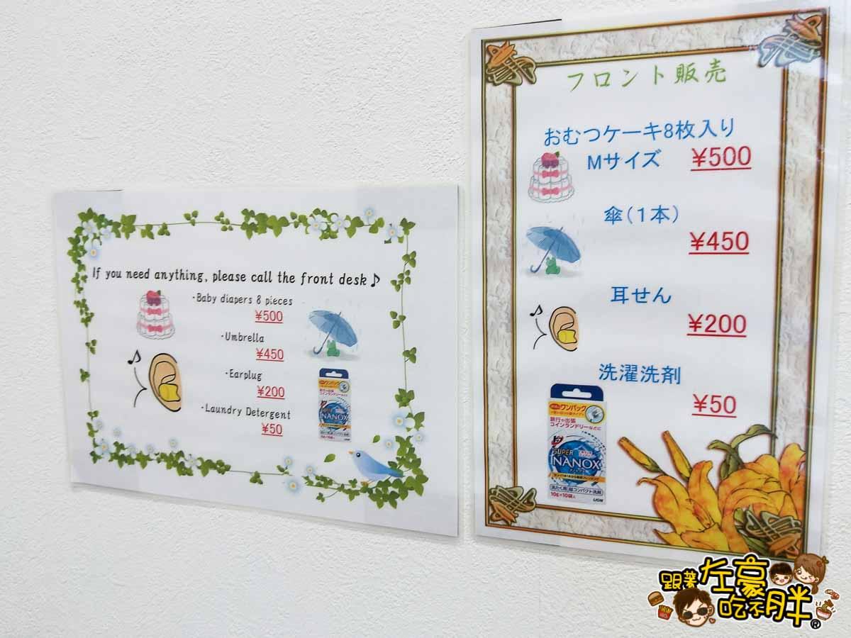 L's INN Naha Higawa(沖繩L公寓式旅店)-38