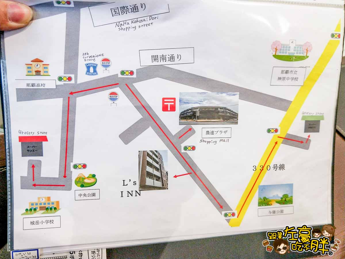 L's INN Naha Higawa(沖繩L公寓式旅店)-35