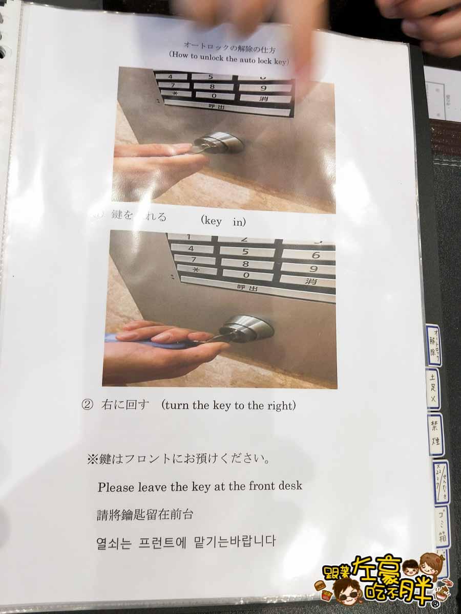 L's INN Naha Higawa(沖繩L公寓式旅店)-34
