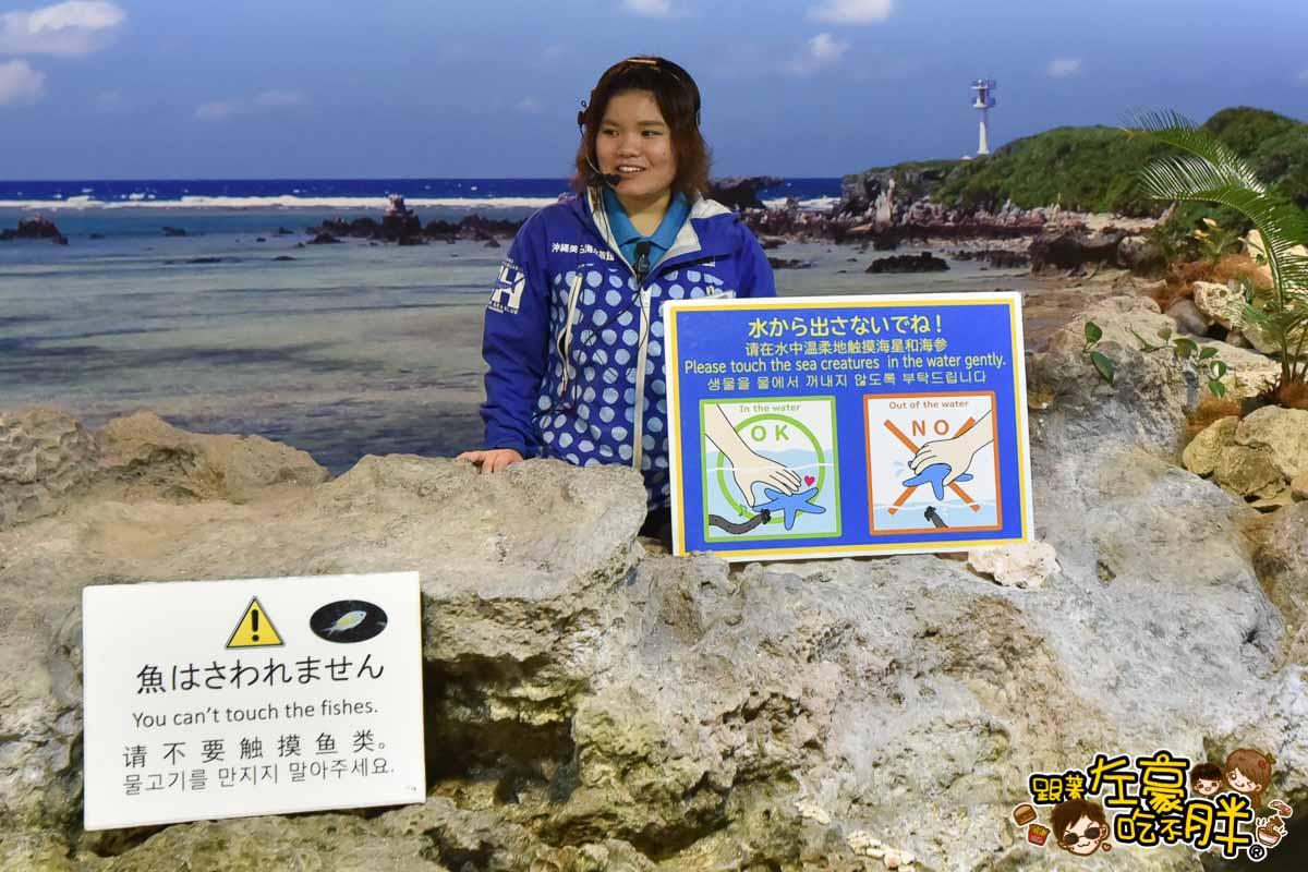沖繩美麗海水族館-69