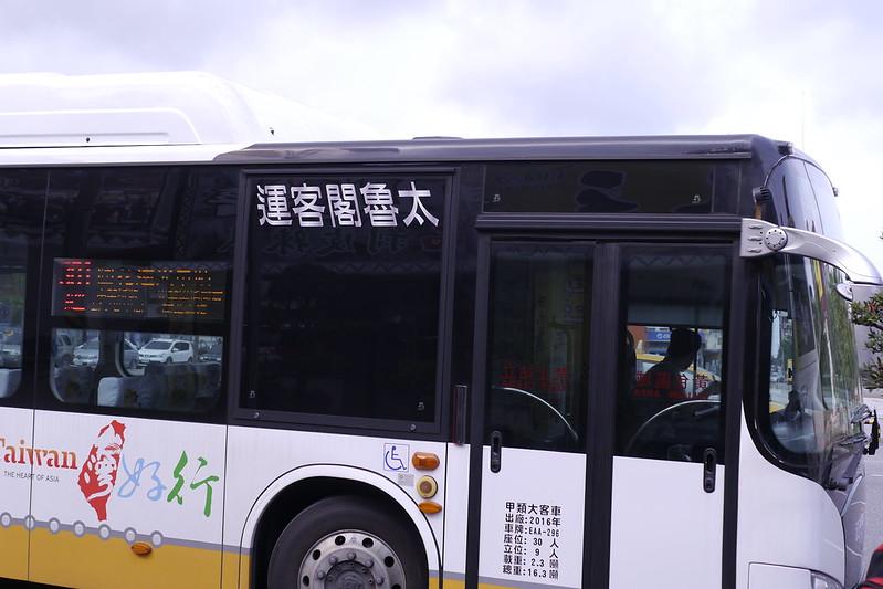 新天堂乐园 花莲