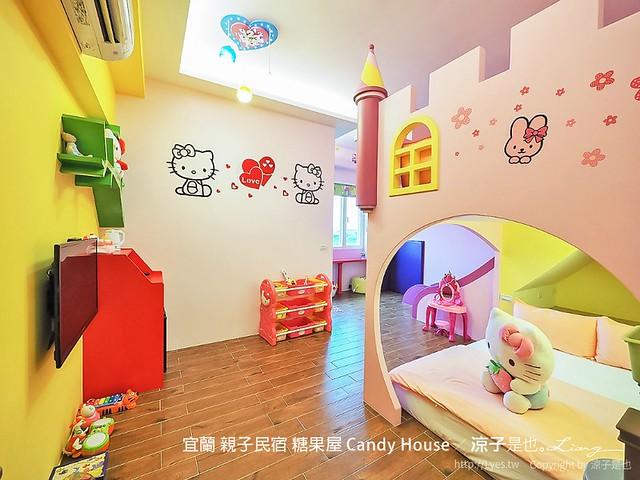 宜蘭 親子民宿 糖果屋 Candy House 25