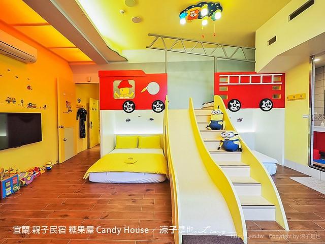宜蘭 親子民宿 糖果屋 Candy House 30