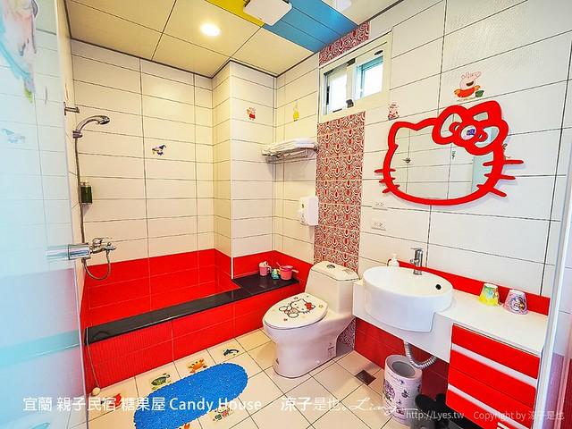 宜蘭 親子民宿 糖果屋 Candy House 42