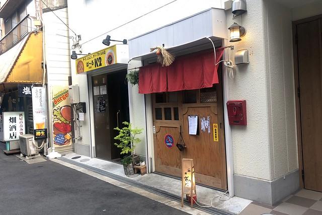 一昨日「さのや」で(大阪・大正)