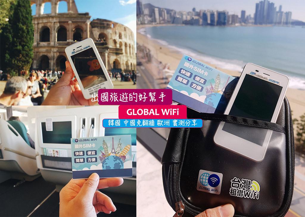 【2020韓國濟州島自由行】行程規劃|住宿交通自駕|購物必買|美食黑豬肉| 最新景點|花費預算 @GINA環球旅行生活|不會韓文也可以去韓國 🇹🇼