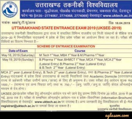 UTU Dehradun Announces UKSEE 2019 Exam Dates; Application Starts 20 April