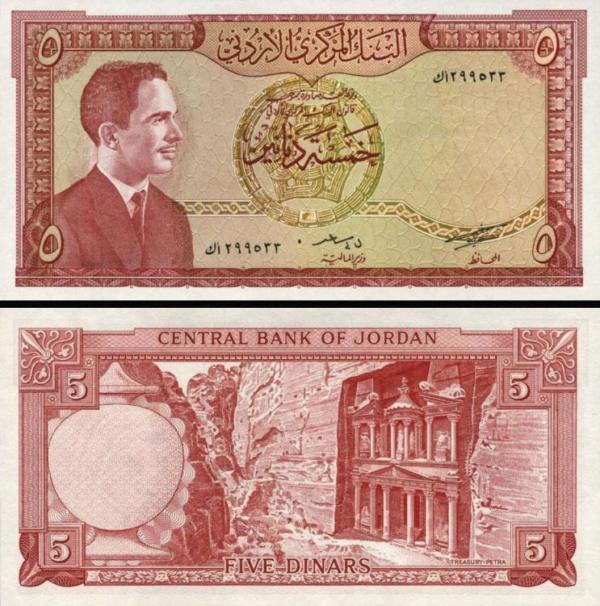5 Dinárov Jordánsko 1959-74, P15b