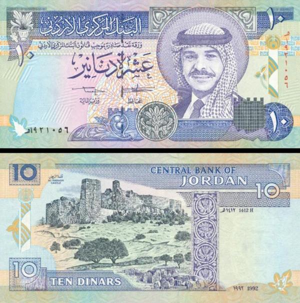 10 Dinárov Jordánsko 1992, P26a
