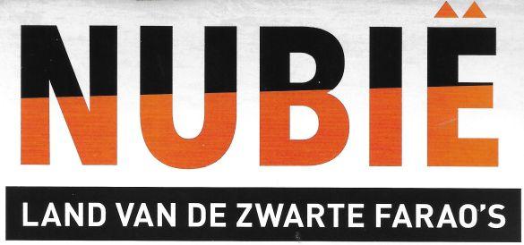 NubiëLandVanDeZwarteFaraos