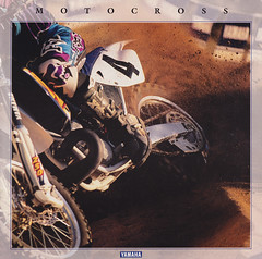 1996 Yamaha YZ250 and YZ125 Brochure Page 1