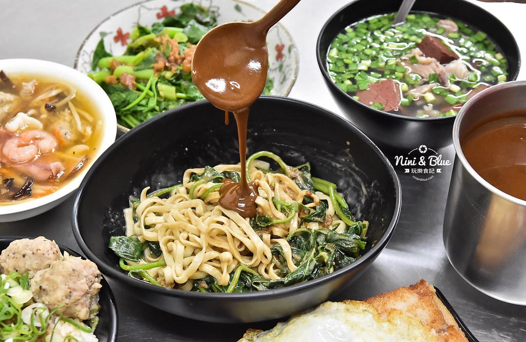立偉麵食 菜單 太原路 第二市場25