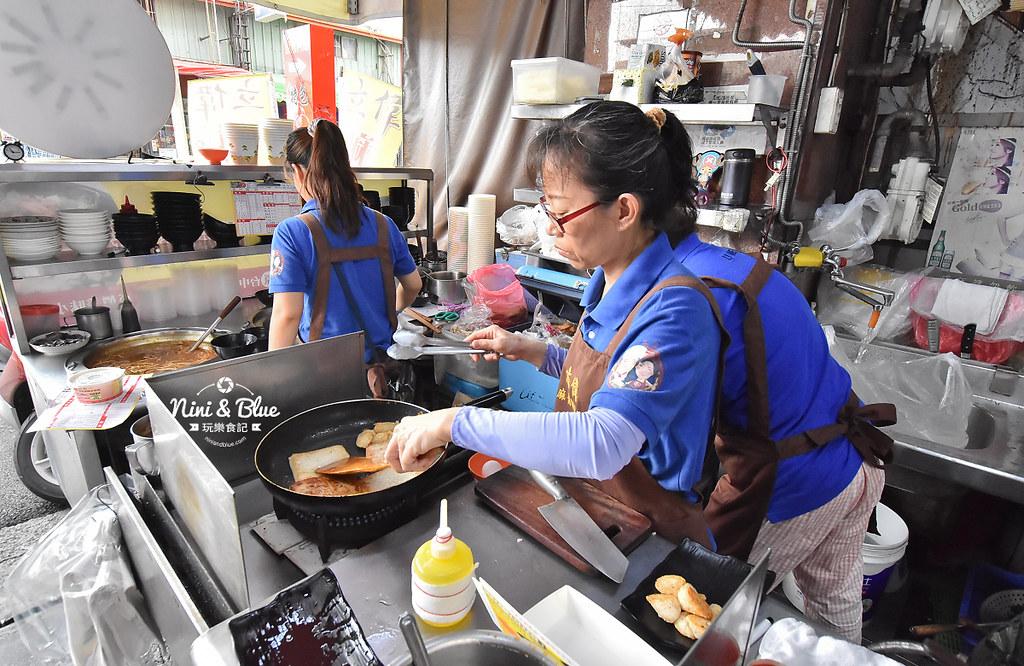 立偉麵食 菜單 太原路 第二市場10