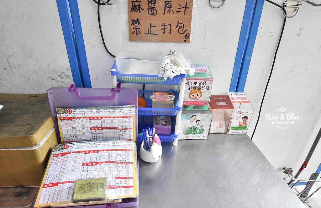 立偉麵食 菜單 太原路 第二市場09