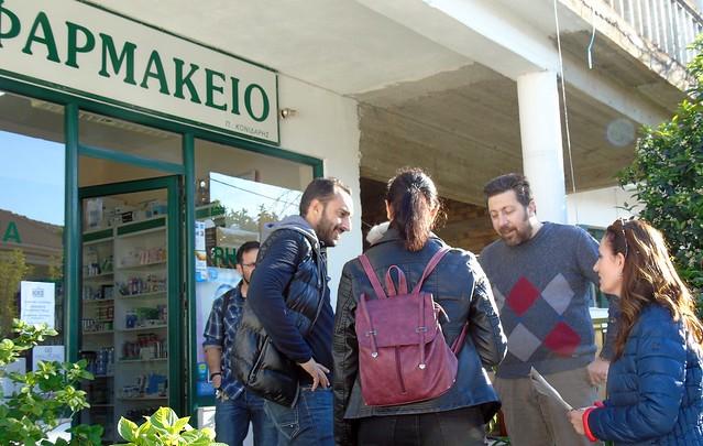 1_balou_katomeri_Meganisiou