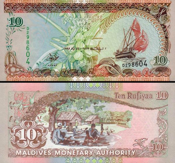 10 Rufiyaa Maldivy 1998, P19a