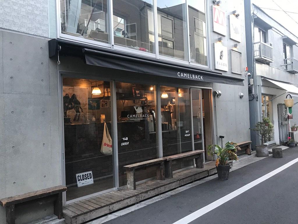 Yoyogi hachiman