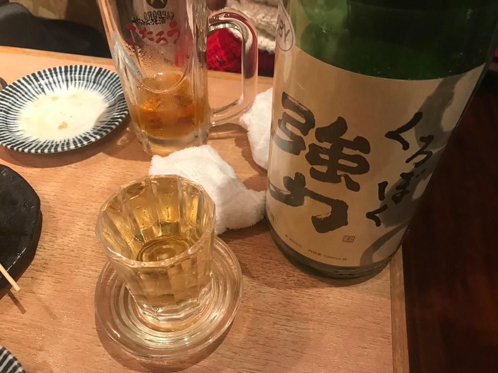 Yakitonkotaro