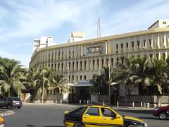 Ministère de l'intérieur, Dakar, Senegal