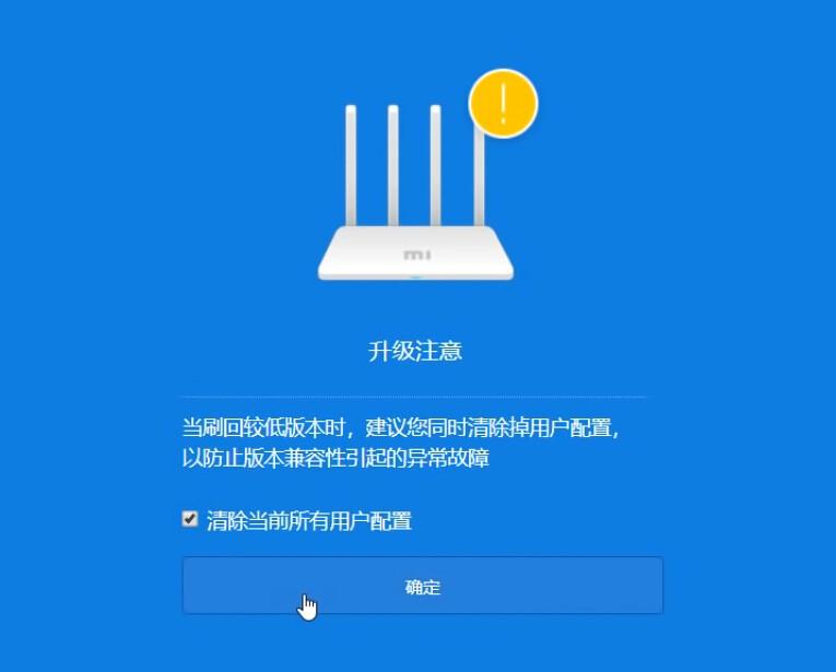 Xiaomi Mi Wi-Fi Router 3G - Easy Flash English Padavan