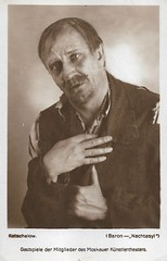 Vasili Kachalov as Baron in Gorky's The Lower Depths, Moscow Art Theatre