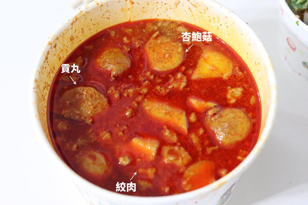 Tyrone1湖口泰隆王泰式料理 (2)