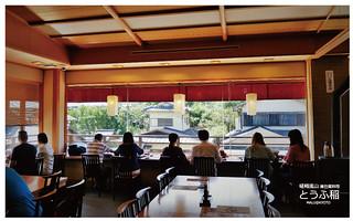 嵯峨嵐山稻京都湯豆腐-17