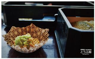 嵯峨嵐山稻京都湯豆腐-10