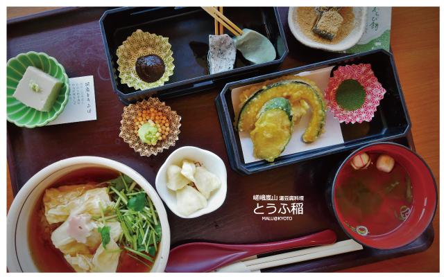 嵯峨嵐山稻京都湯豆腐-6