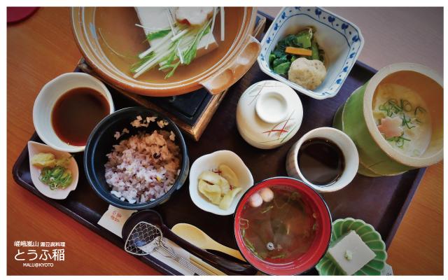 嵯峨嵐山稻京都湯豆腐-2.2