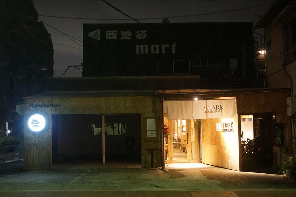 Nishiikeマート(要町)