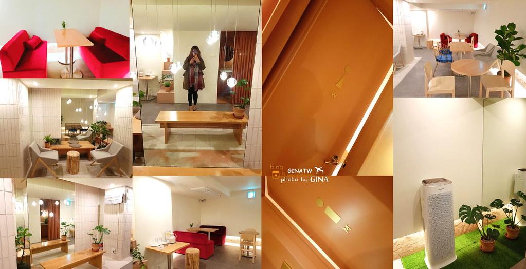 【首爾住宿】民宿式飯店 通通精緻酒店,一個人也可以住!(통통 쁘띠호텔 / tong tong petit hotel ) @GINA LIN