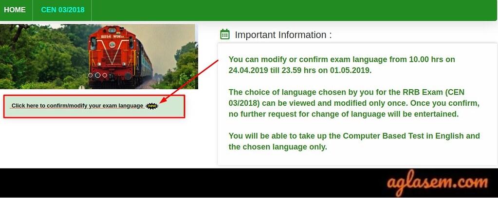 RRB JE Change Exam Language Link 2019