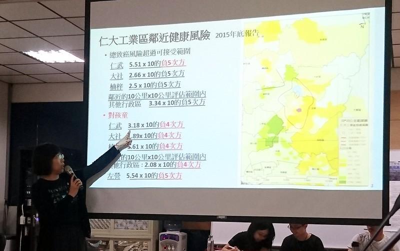 王敏玲說,仁大工業區周邊社區健康風險嚴重超標,但仁武區移入人口卻大增。攝影:李育琴。