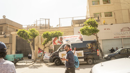 """""""Yes for amendments"""" banner in Cairo 