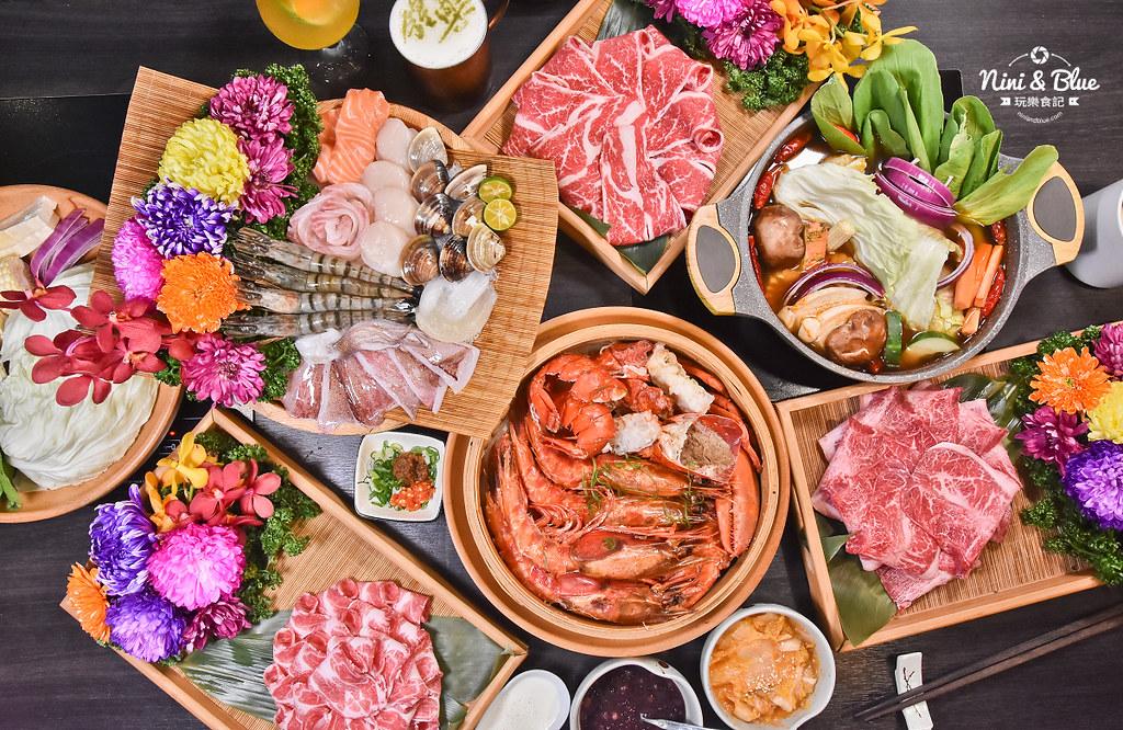 鍠樂極上和牛海鮮鍋物 菜單menu  台中吃到飽32
