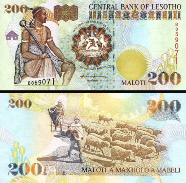 200 Maloti Lesotho 2009, P20b