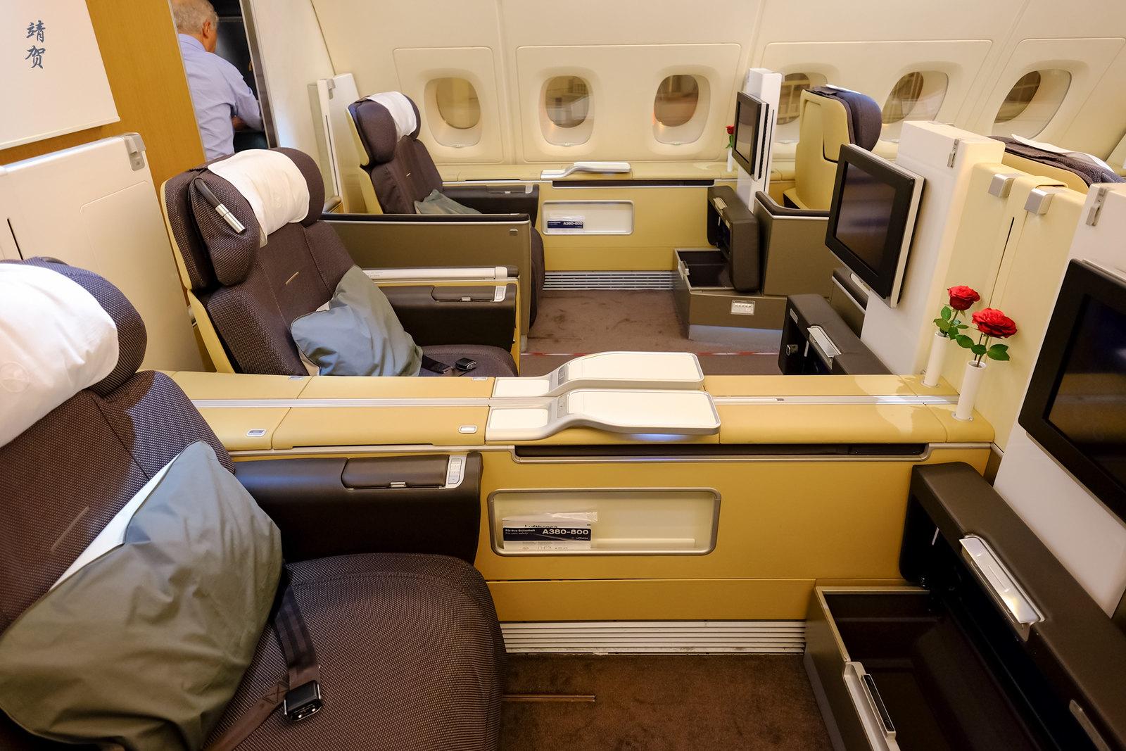 Row 2 Seats